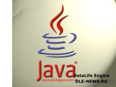 Java SE Developnet Kit (JDK) 6 UpDate 11